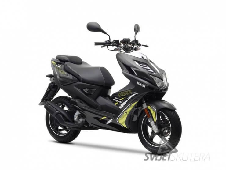 Intermot: Yamaha Aerox 2013.